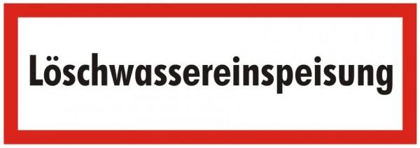 Brandschutzzeichen-9-Löschwassereinspeisung-Textschild DIN 4066 Brandschutzschild