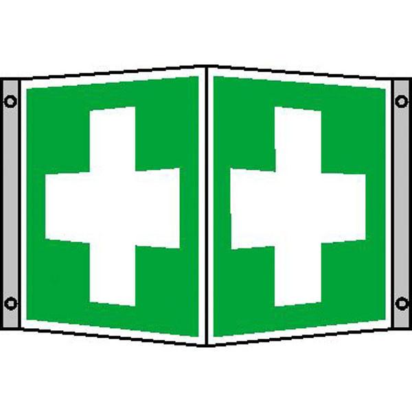 Fluchtwegeschild-6-E003- Winkelschild Erste Hilfe